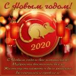 photo_2020-01-25_17-48-26